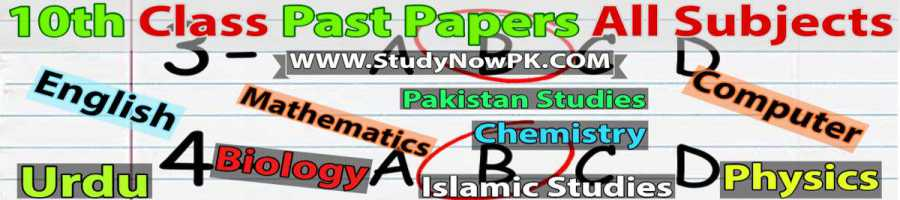 10th-class-past-papers-all-subjects-complete
