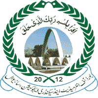 BISE-Sahiwal-Guess-Papers-all-subjects-latest-2020