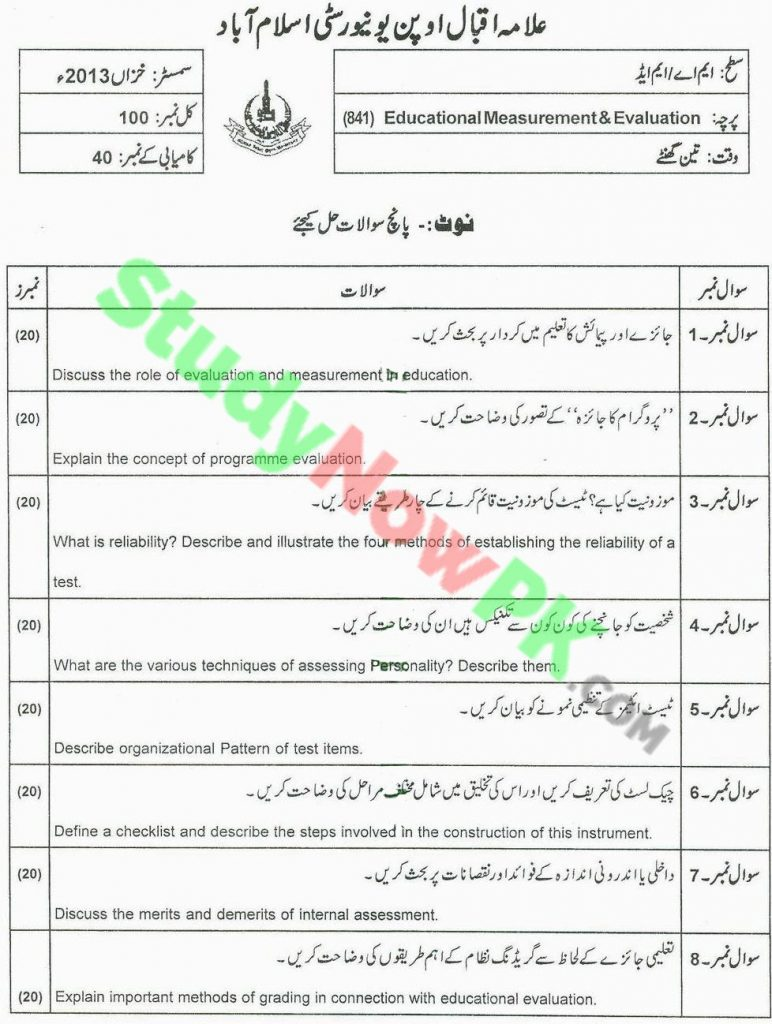 AIOU-MA Education DNFE-Code-841-Past-Papers-Autumn-2013