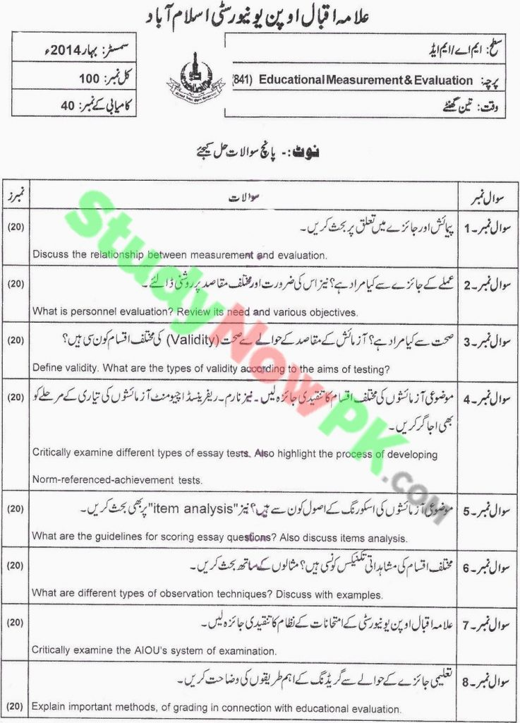 AIOU-MA Education DNFE-Code-841-Past-Papers-Spring-2014