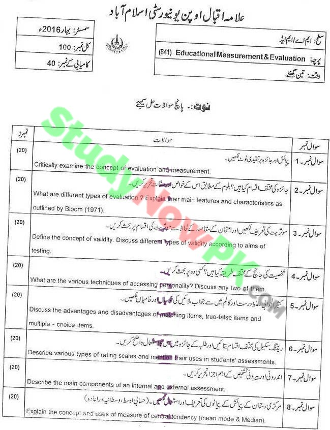 AIOU-MA Education DNFE-Code-841-Past-Papers-Spring-2016