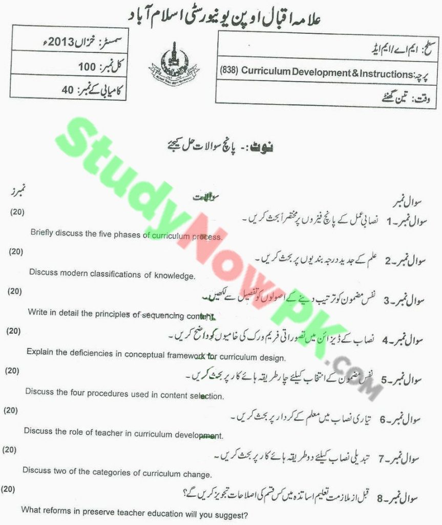 AIOU-MA-Special-Education-Code-838-Past-Papers-Autumn-2013
