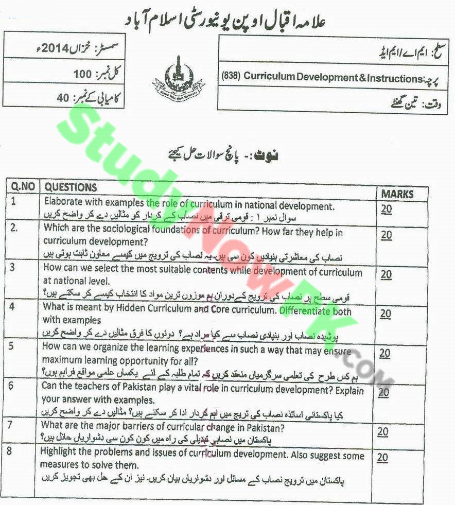 AIOU-MA-Special-Education-Code-838-Past-Papers-Autumn-2014