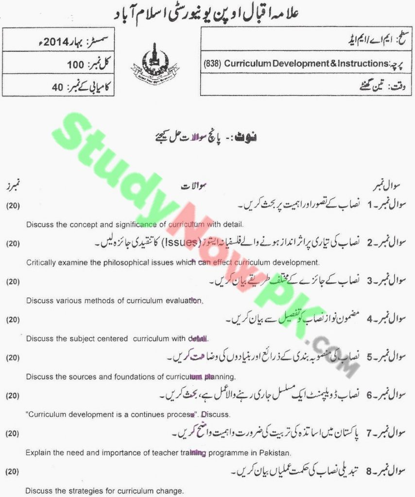 AIOU-MA-Special-Education-Code-838-Past-Papers-Spring-2014