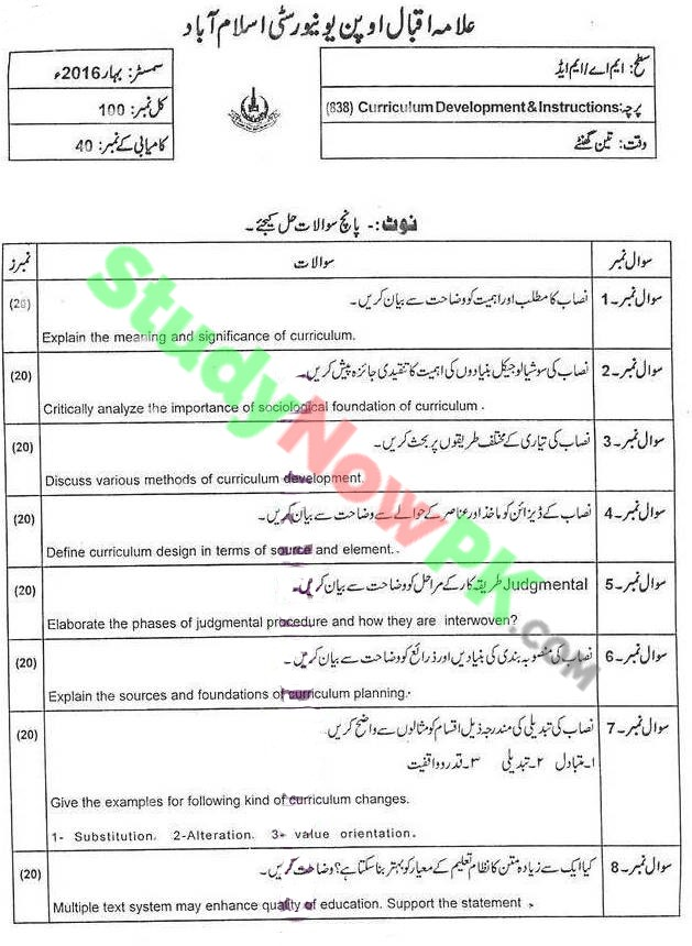 AIOU-MA-Special-Education-Code-838-Past-Papers-Spring-2016