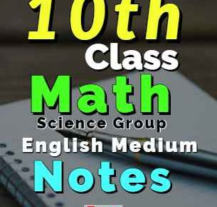 Download 10th Class Math Notes Science Group English Medium fi