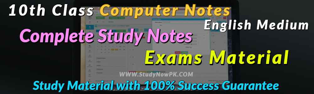 Download 10th Computer Notes English Medium Complete Book