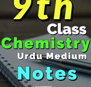 Download 9th Class Chemistry Notes Urdu Medium of All Chapters fi