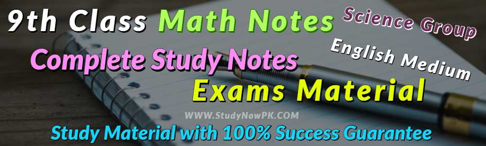 Download 9th Class Math Notes Science Group English Medium