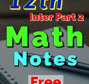 Download FSc or Inter Part 2 Math Notes Complete Solution fi