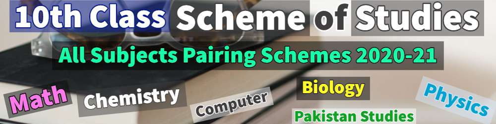 10th Latest Pairing Schemes