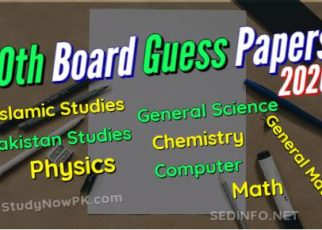 10th Guess Papers of All Subjects Latest 2020