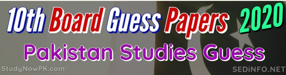 10th Pakistan Studies Guess Papers with Sure Success Latest